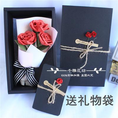 新品 玫瑰 花束礼盒材料包 DIY手工纸花 康乃馨 七夕 教师节礼物