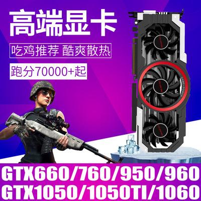 技嘉显卡gtx1050