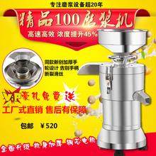 精品2018款FDM-Z100型渣浆自动分离铜芯电机商用全自动豆浆磨浆机