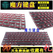 L有背光有红帽 联想Y400 Y410 Y430P Y400P Y410P Y400N键盘Y410N