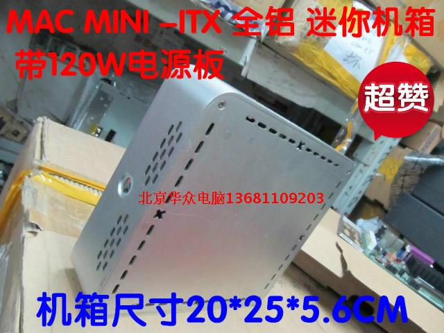 120瓦电源板 HTPC ITX机箱 全铝迷你小机箱 车载 准系统主机 超薄