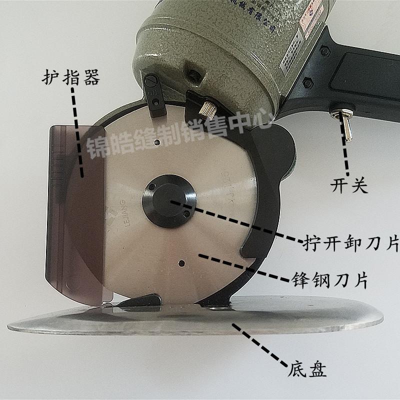 正品乐江牌新款YJ-125A圆刀电剪刀 手推裁剪机 裁布机 切布机乐江