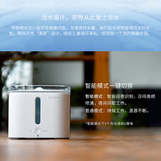 Xiao Pei Petkit pet smart water dispenser automatic cycle super clean sound cat dog drinking fountain
