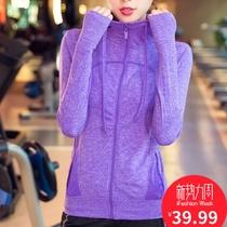春夏运动健身外套拉链连帽开衫长袖跑步速干衣女大码180斤胖MM