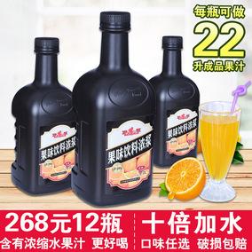浓缩果汁2L果味饮料浓浆冲饮品橙柠檬芒果草莓汁原料包邮