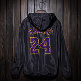 Summer sun protection clothing basketball training sports jacket male Lakers Kobe James jacket spring and summer thin section wild