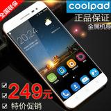 Coolpad/酷派 Y82-820 电信移动双卡双待智能手机 全网通4G