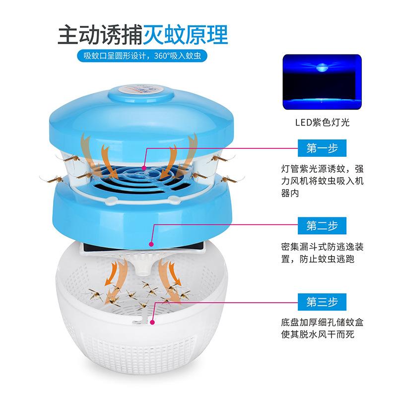 2018新款USB电子灭蚊灯光触媒led驱蚊灭蚊器电击诱蚊灯孕妇婴儿童