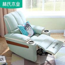 懒人单人沙发椅小户型家用卧室电脑网咖头等太空舱布艺软沙发DY14
