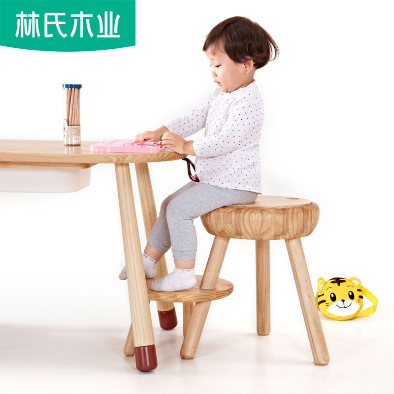 林氏木业北欧实木儿童凳创意卡通换鞋搁脚储物茶几圆矮凳子LS114