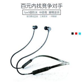 魔音无线蓝牙项圈耳机苹果入耳式重低音颈挂式hifi耳塞vivo小米