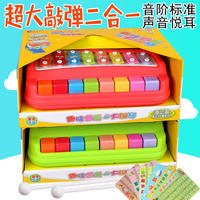 Haizhiying children's piano toy octave hand knocking piano baby toy piano instrument fun music playing two in one