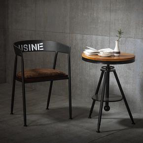 复古工业风铁艺餐椅休闲椅洽谈椅子美式实木奶茶店咖啡厅桌椅组合