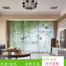 客厅卧室飘窗落地窗布窗帘纱帘中式成品现代简约田园风半透光遮光