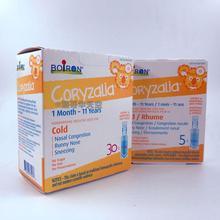 买一送5剂 Boiron 加拿大 Coryzalia流涕剂30剂
