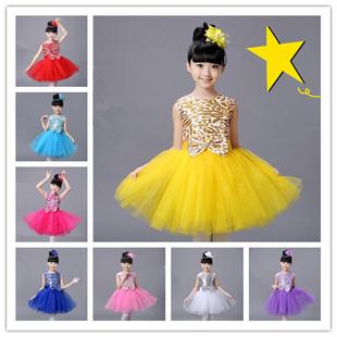 儿童公主裙亮片表演服幼儿舞蹈服女童蓬蓬纱裙中小学生合唱演出服