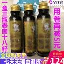 3瓶装 正品 泰国代购 十八籽油18籽油刀伤清凉油防暑醒神药油牙痛