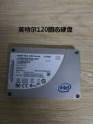 Intel/英特尔 330 120G 60G 180G 240G 二手Intel/英特尔固态硬盘