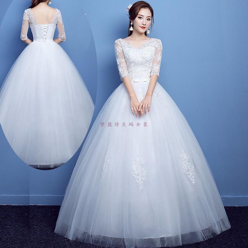 大码婚纱200斤矮个子婚纱胖mm孕妇新娘加肥加大显瘦礼服特大号长