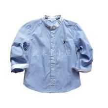 宝宝休闲儿童衬衣 条纹中华领男童纯棉长袖 2014秋装 衬衫 新款 童装
