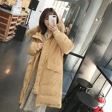 5-fold warehouse cap medium-length down jacket small woman 2018 new knee-length jacket