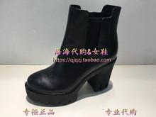 他她/TATA2016冬款专柜正品牛皮女鞋短靴女靴ABLFB245D FB245 DD6