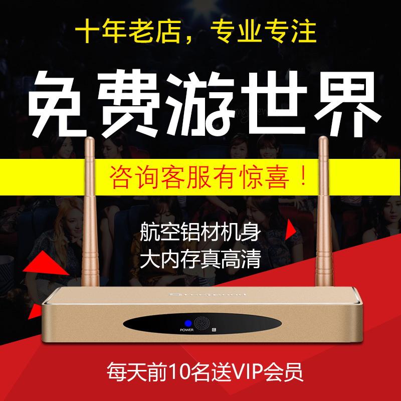 Модемы / IP телевидение Артикул 598929776017