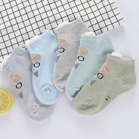 Mulinsen children's cotton socks 0-8 years old, ultra low affordable five pairs of postage links