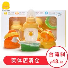 黄色小鸭儿童水杯吸管杯宝宝鸭嘴婴儿学饮水壶带手柄套装礼盒