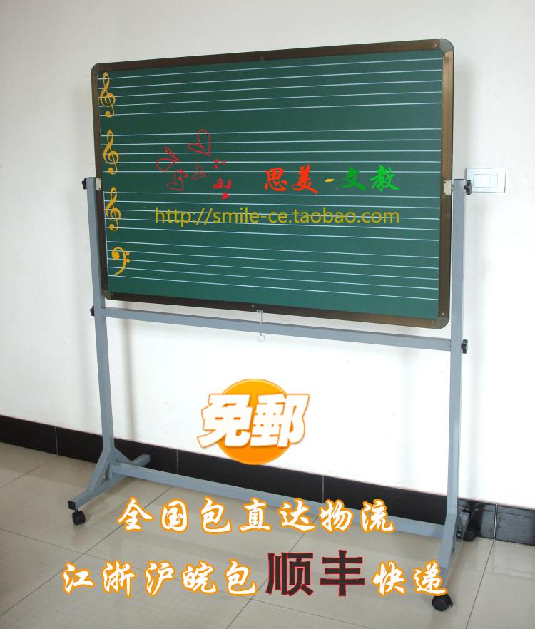 培训班教学用磁性黑板 绿板 白板 移动翻转黑板 双面支架式80*120