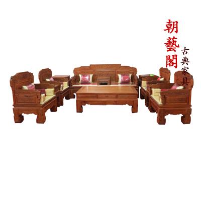 红木家具 缅甸花梨木沙发宝座 茶台 大果紫檀客厅实木十一件套