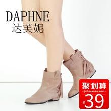 达芙妮正品vivifleurs时尚舒适低跟流苏上档次型女短靴1016605702