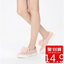 达芙妮正品 平底休闲学院女单鞋 春新毛球乐福鞋 Daphne 1017101903