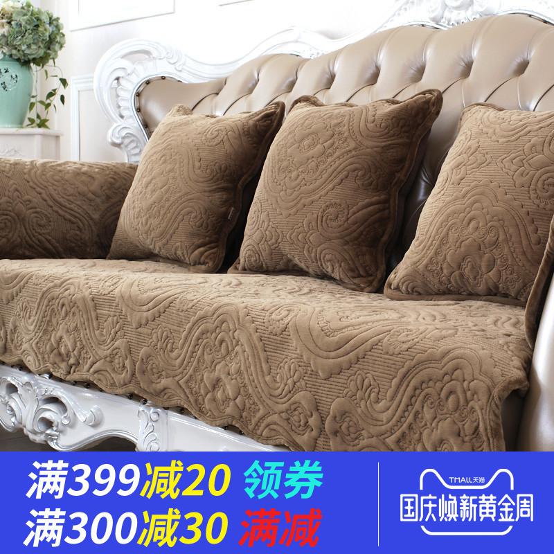 瑞兹沙发垫