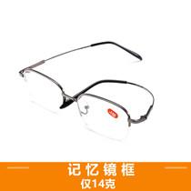 眼镜框架眼镜腿断裂焊接修理配件翻新修复tr眼镜维修金属纯钛板材