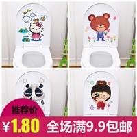 浴室创意厕所装饰贴防水贴纸卫生间坐便器马桶贴盖贴贴画墙壁贴纸