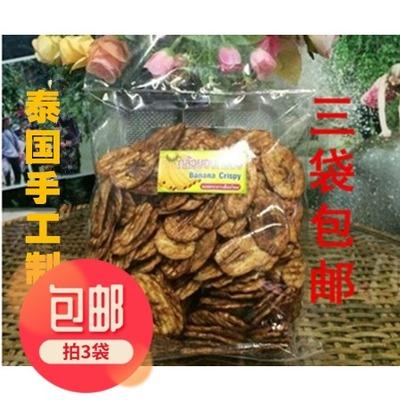 泰国清迈手工香脆烤香蕉片Banana chips水果干78元包邮