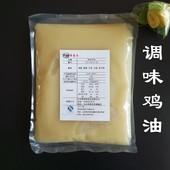 配料麻辣烫土豆粉火锅商用汤1kg 米线专用调味鸡油 过桥食用餐饮装图片