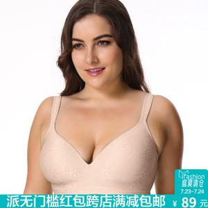 艾蓝全罩杯薄款无钢圈大码文胸无痕内衣胖mm大胸200斤加肥加大