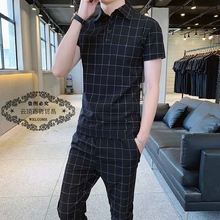 Dipis Leisure Fashion Men's Leisure Lattice Stripe Shirt Elastic Suit Two Short-sleeved T-shirt POLO Necks