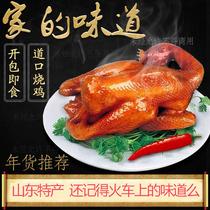 重庆特产麻辣辣子鸡脆骨即食休闲小吃私房菜香辣掌中宝金小嘴