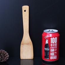 户外餐具不粘锅专用竹铲 不伤锅锅铲耐用轻量竹木铲 煎锅专用木铲