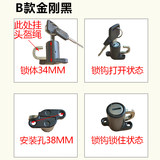 Modification of Hook Lock for Motorcycle Helmet Lock Antitheft Electric Vehicle Fixed Universal Hongtou Lock Helmet Lock Luggage Lock