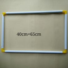 优质刺绣十字绣工具长方形夹式绣绷手持绣框宽40厘米长65厘米包邮