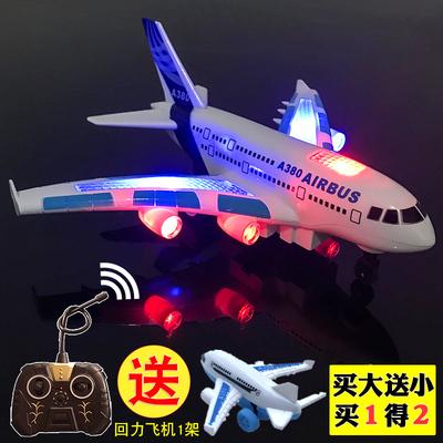 声光儿童玩具飞机4567岁小男孩航空模型遥控飞机A380电动客机耐摔