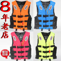Professional life jacket adult children's fishing suit snorkeling swimming boat drift vest vest diving buoyancy clothing