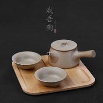 一壶二杯快客杯便携茶具套装粗陶日式侧把壶个人办公茶杯黑釉茶壶