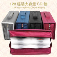 Household large capacity CD package mercerized cotton 128 discs CD box disc storage DVD package car CD finishing