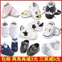 儿童棉鞋学步鞋