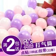 生日派对男女宝宝周岁生日布置装饰庆祝用品客厅气球拉条韩式主题